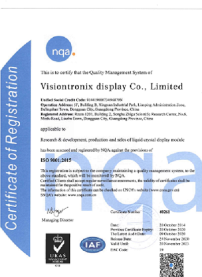 ISO9001-2020